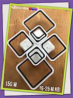 Светодиодная люстра чёрная Ромбы 6 с пультом ДУ 150 вт