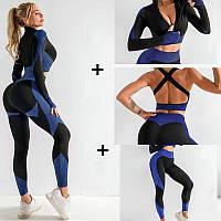 Спортивный женский костюм для фитнеса 3 предмета. Фитнес костюм тройка - лосины, топ, рашгард S (синий)