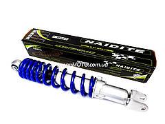 Амортизатор Honda DIO 34/35, ZX, GY6 310mm, регулируемый (синий) NAIDITE