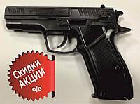 Травматический пистолет Форт - 12Р Киев КСП