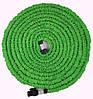 Шланг для полива X HOSE 60m 200FT Поливочный шланг, фото 3