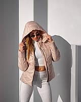 Стеганая короткая бежевая куртка на молнии 42, 44, 46, 48
