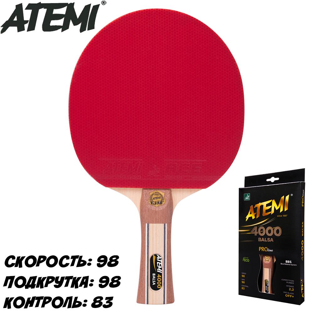 Ракетка для настольного тенниса ATEMI 4000 PRO BALSA ECO LINE
