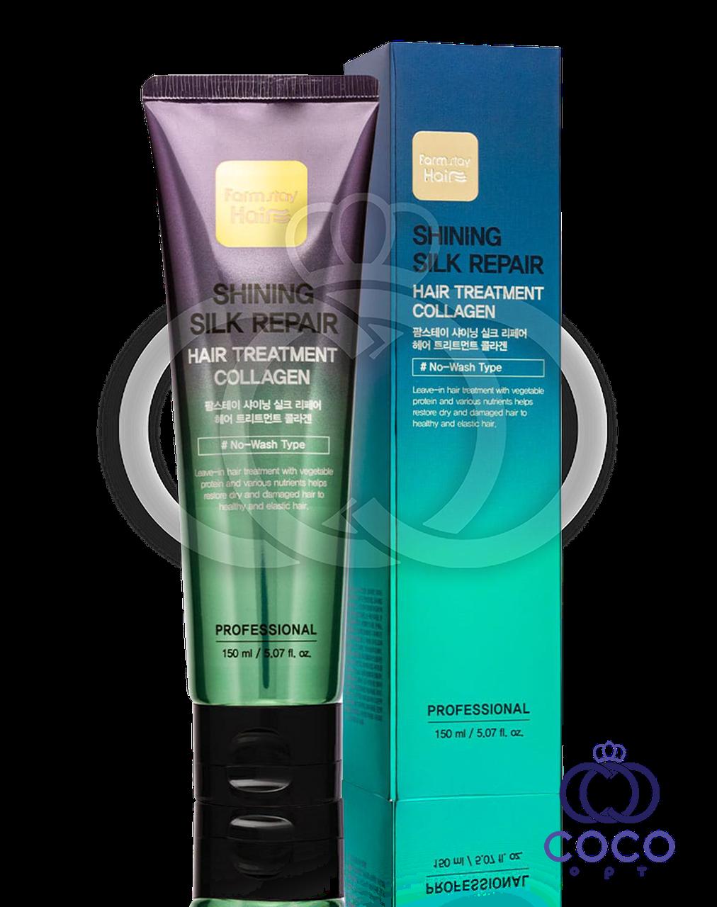 Маска для волосся Farm stay Shining Silk Repair Hair Treatment Collagen з колагеном