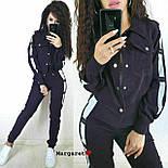 Женский стильный вельветовый костюм с лампасами (в расцветках), фото 8