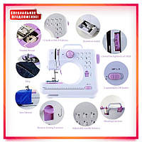 Портативная многофункциональная швейная машинка 12 в 1 Sewing Machine YASM-505A