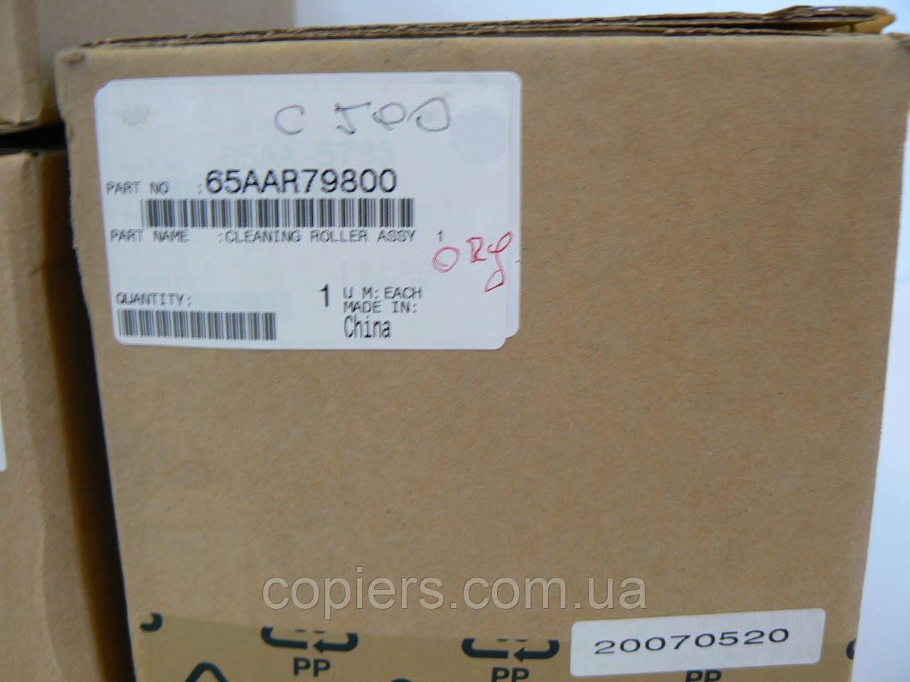 Протирочное полотенце BIZHUB c500 PRO, 8050, cf5001, оригинал, 65AAR79800, 4969-1025-01
