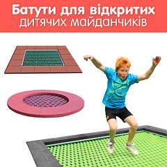 Батути для відкритих дитячих майданчиків