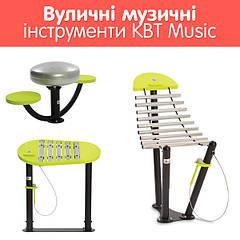Вуличні музичні інструменти KBT Music