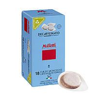 Кава в монодозі (чалдах) Caffe Musetti Decaffeinato (18 x 7 р.)