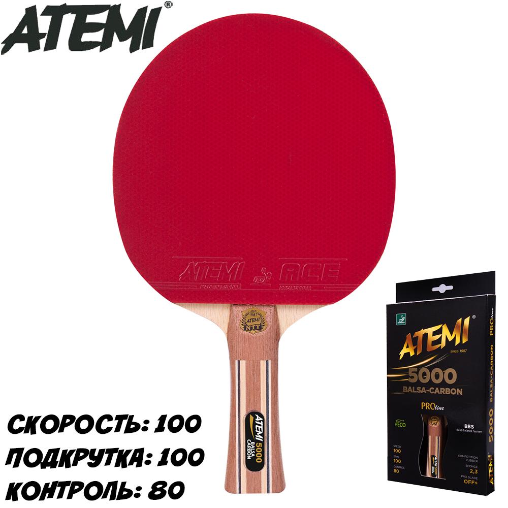 Ракетка для настольного тенниса ATEMI 5000 PRO BALSA ECO LINE