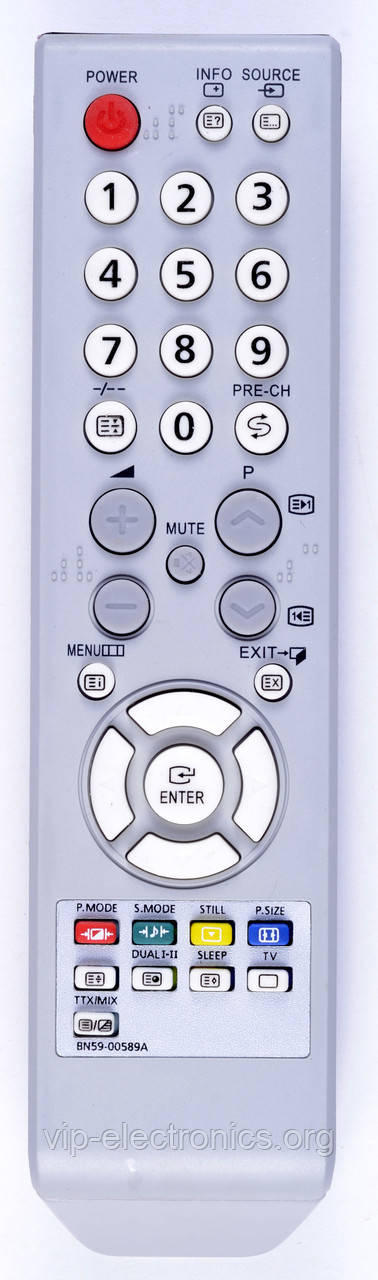 Пульт Samsung  BN59-00589A (TV) LCD
