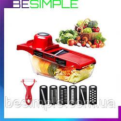 Овочерізка ручна / Терка для овочів / Мультислайсер Mandoline Slicer 6 in 1