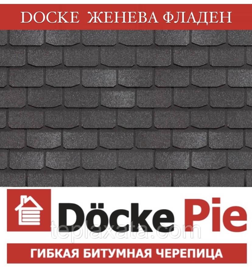Черепиця DOCKE PREMIUM (SBS) Женева Фладен (3,1 м2/уп)