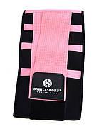 Пояс-корсет для поддержки спины ONHILLSPORT ( Розовый), фото 3