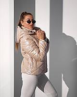 Короткая бежевая куртка с переливом 42, 44, 46, 48
