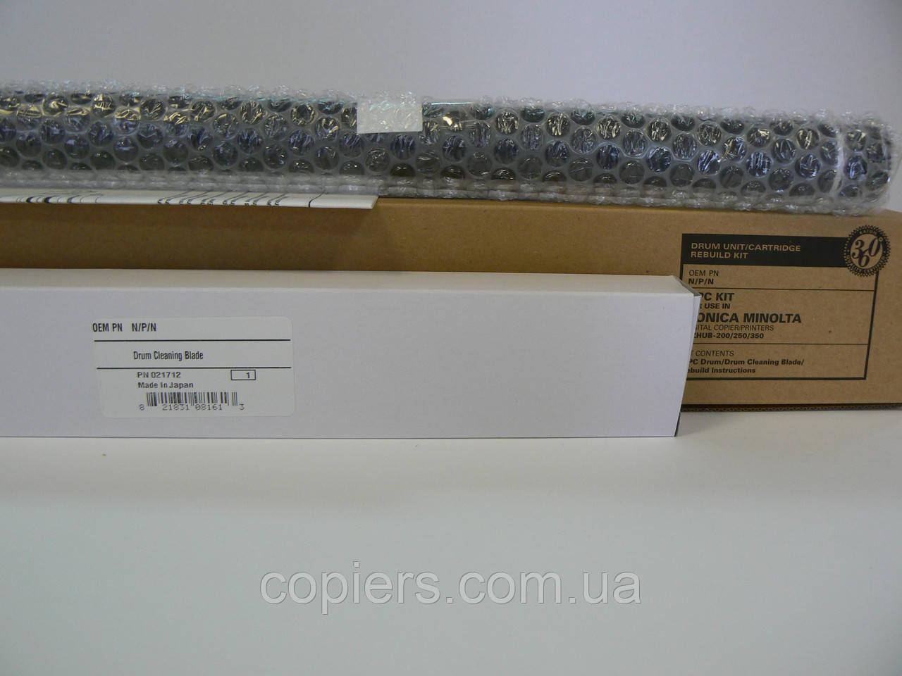 OPC Kit Katun Konica Minolta Bizhub 200/222/250/282/350/362, 35938