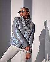 Весенняя блестящая серая куртка для модных девушек 42, 44, 46, 48