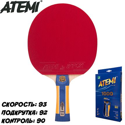 Ракетка для настольного тенниса ATEMI 1000 PRO, фото 2
