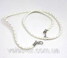 Основа на шею шнур плетеный Белый 3 мм 46 см Кожа искусственная