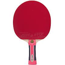 Ракетка для настольного тенниса ATEMI 2000 PRO, фото 2