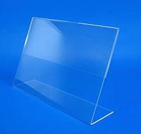 Менюхолдер А4 формата горизонтальный L-образный