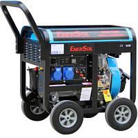 Генератор дизельний EnerSol (SKDS-7EB)