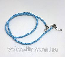 Основа на шею шнур плетеный Голубой 3 мм 46 см Кожа искусственная