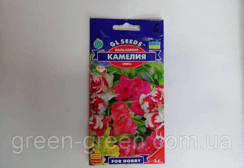 Бальзамин Камелия, семена