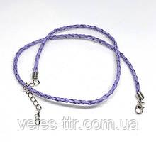 Основа на шею шнур плетеный Сиреневый 3 мм 46 см Кожа искусственная