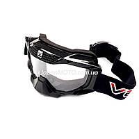 Очки кроссовые VEMAR MJ-1016 (черные, стекло прозрачное)