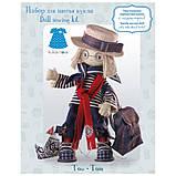"""Набір для шиття інтер'єрної каркасної ляльки """"Том"""", фото 2"""