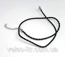 Основа на шею шнур плетеный Черный 3 мм 46 см Кожа искусственная