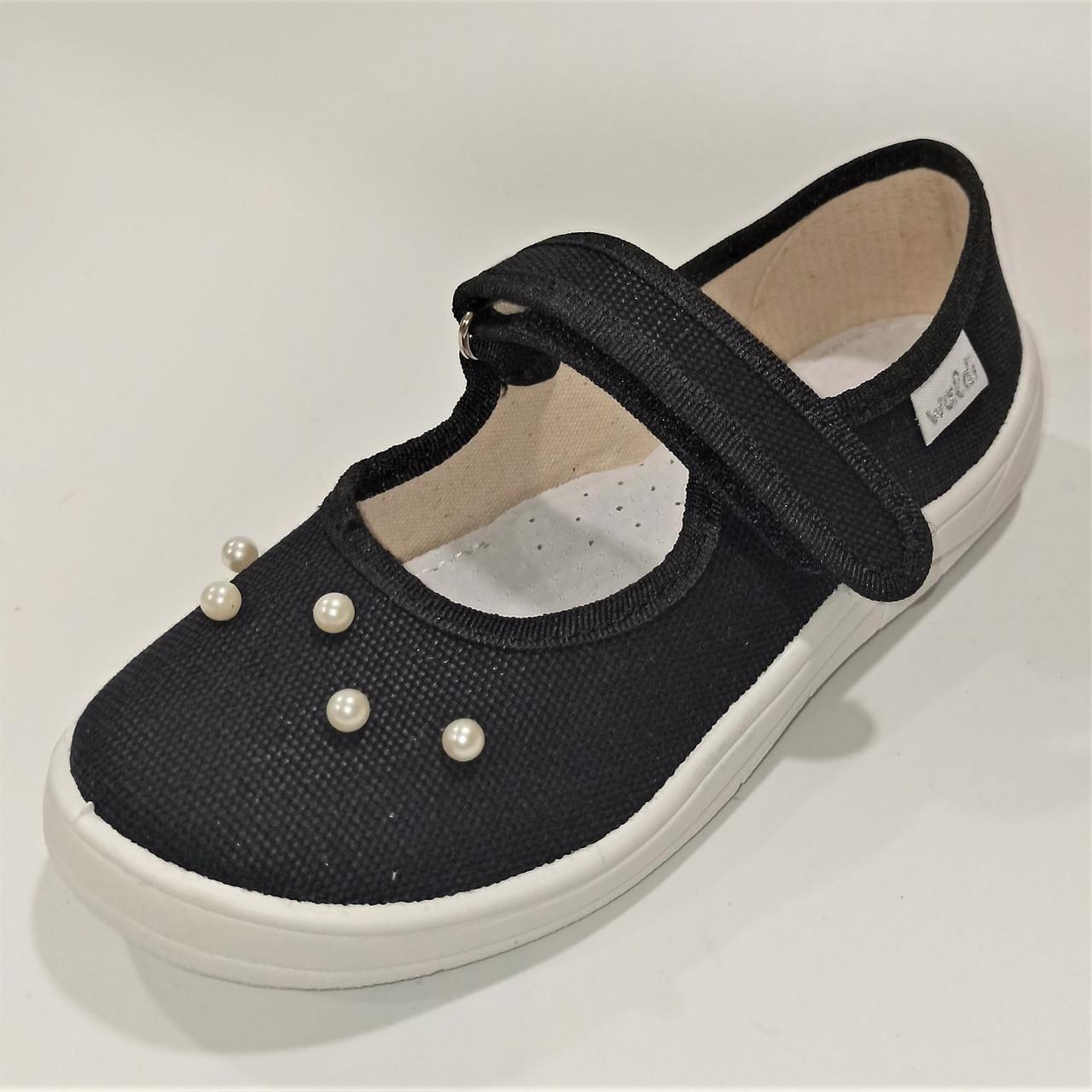 Тканинні туфлі на дівчинку з перлинами, Waldi розміри: 30-32