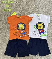 Комплект для мальчиков S&D, 1-5 лет. Артикул: KK1154