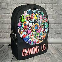 Рюкзак детский, рюкзак школьный, для школьника, Among Us Амонг ас В*Ш*Г - 36см*24см*13см