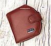 """Жіночий гаманець Horse Imperial. Жіночий гаманець """"ракушка"""" шкіра. Портмоне Імперіал в коробці. СК80, фото 10"""