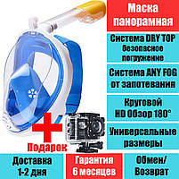 Полнолицевая панорамная маска для плавания FREE BREATHс креплением для камеры + подарок экшн-камера A7