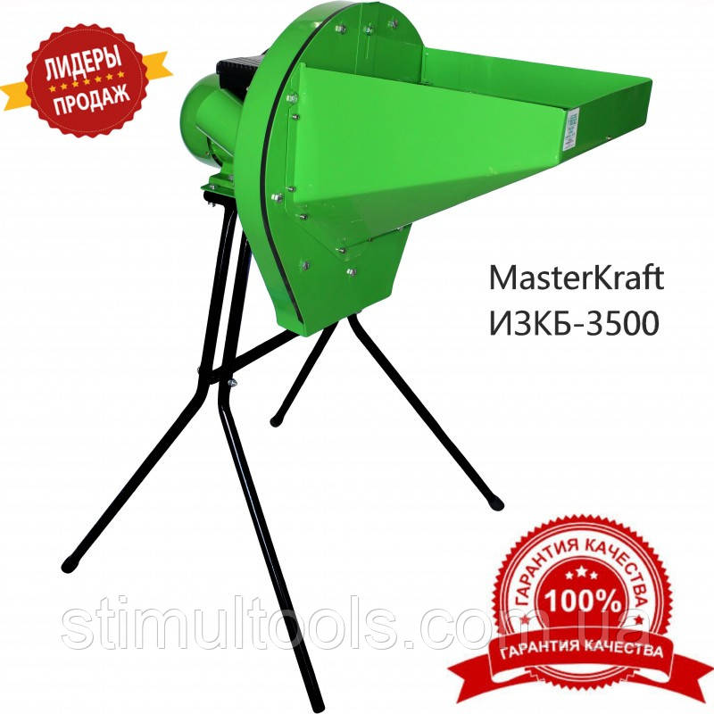 Кормоізмельчітель Зернодробарки MasterKraft ИЗКБ-3500