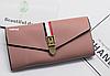 Жіноче портмоне клатч на ланцюжку. довгий рожевий гаманець. жіночий гаманець. К2, фото 3