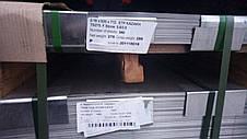 Жесть белая пищевая 0.18 х 712 х 820 мм 5.6/5.6 Холоднокатаный, Казахстан, олово, 5.6/5.6, фото 2