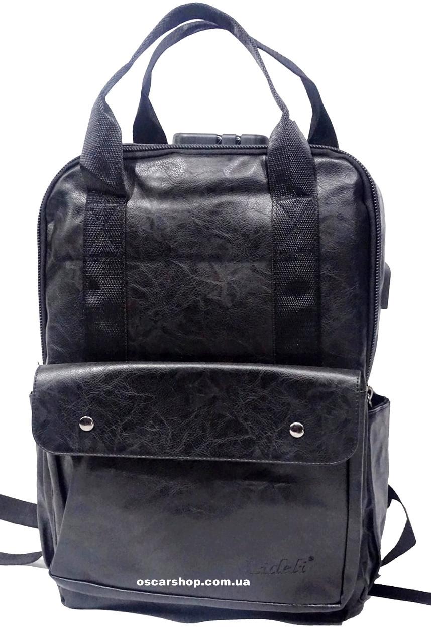 Кожаный рюкзак с юсб. Сумка под ноутбук usb выход. Женский портфель.  С14-1