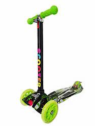 Самокат триколісний Scooter