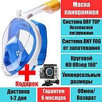 Полнолицевая панорамная маска для плавания FREE BREATHс креплением для камеры + подарок экшн-камера S2 WIFI