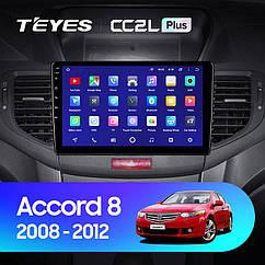 Штатная магнитола Teyes Honda Accord 8 (2008-2012) Android