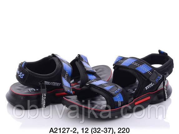 Детская летняя обувь 2021 оптом. Детские босоножки бренда  MLV для мальчиков (рр. с 32 по 37), фото 2