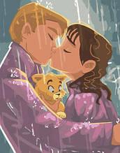 Картина за номерами. Поцілунок під дощем