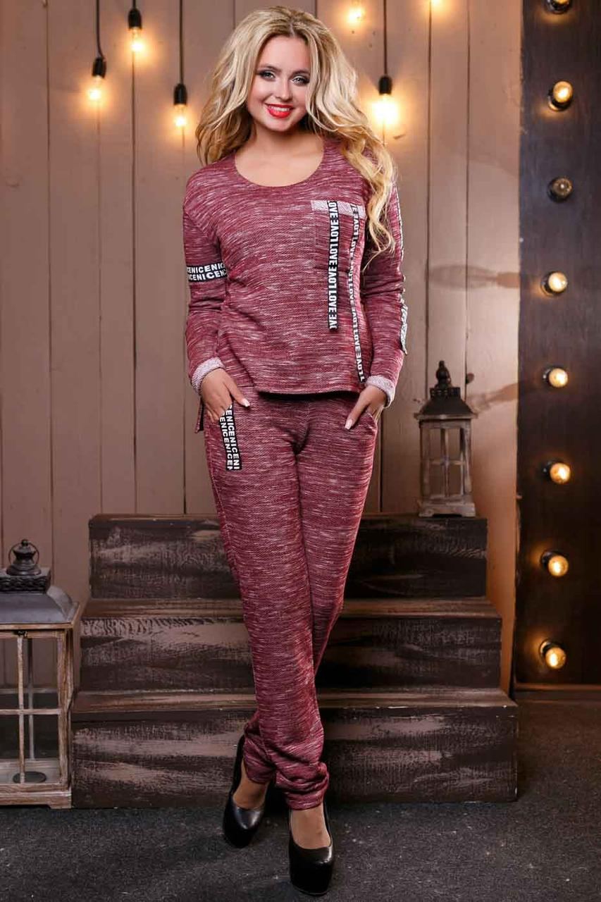 Демісезонний брючний костюм в спортивному стилі: штани + кофта   марсала / меланж   трехнітка
