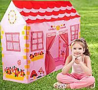 Детская палатка Yufeng Toys Прекрасный домик и новая игрушка для ребенка