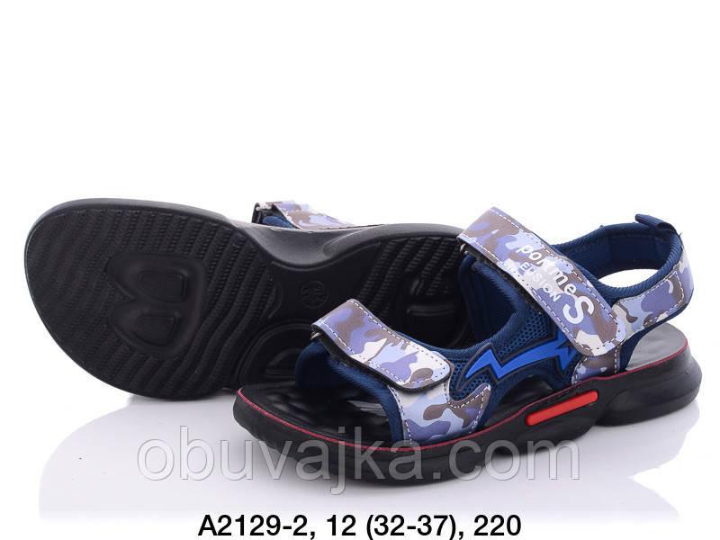 Дитяче літнє взуття 2021 оптом. Дитячі босоніжки бренду MLV для хлопчиків (рр. з 32 з 37)